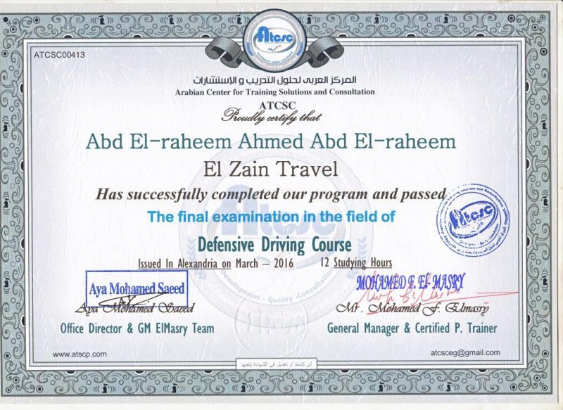 Abd Elraheem Ahmed