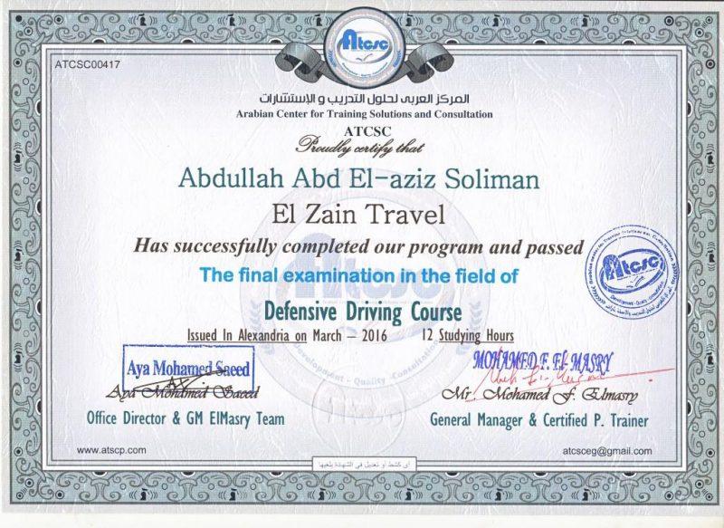 Abdullah Abed Elaziz